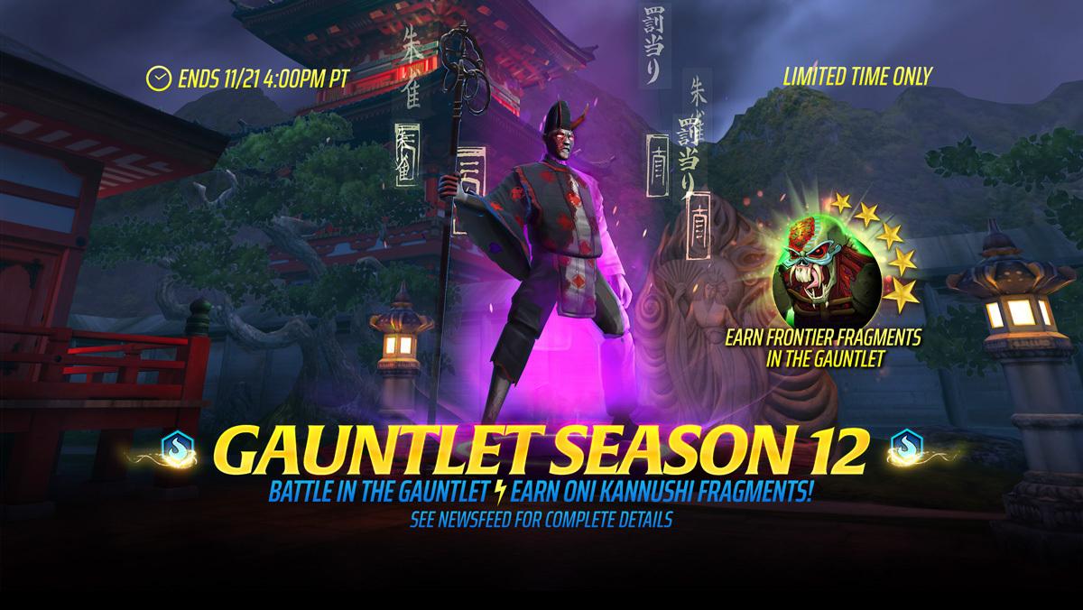Name:  Gauntlet-Season-12-1200x676-EN.jpg Views: 181 Size:  324.5 KB